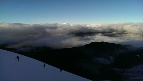 Andes Mountain Climbing in Ecuador